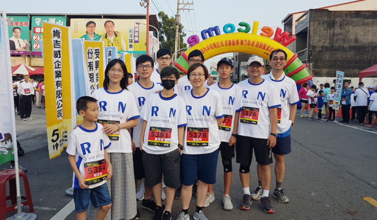 2018 National Hunei Half Marathon